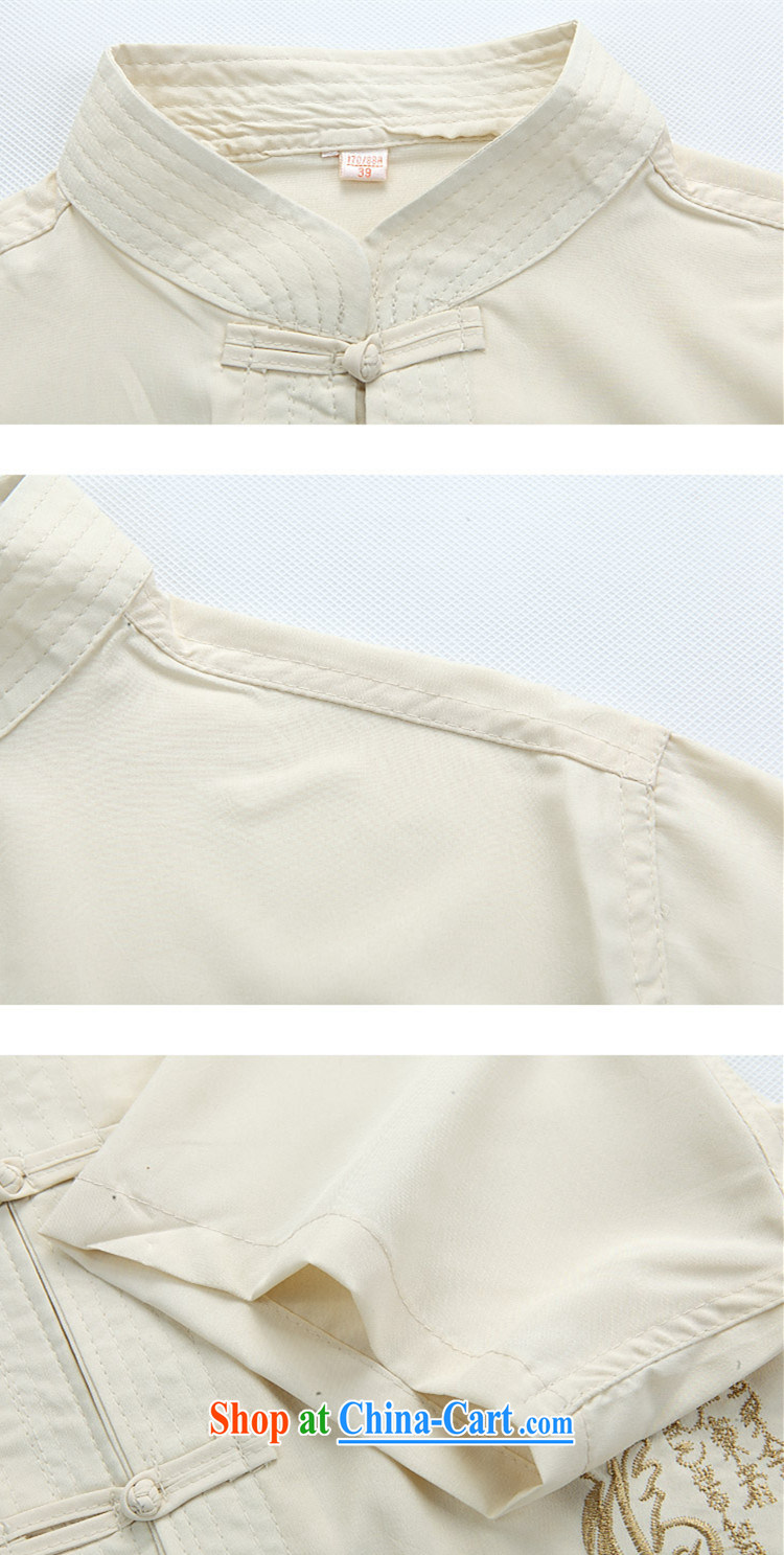 The top luxury Tang mounted 2015 new, older short-sleeved Chinese men's summer Chinese national costumes With Grandpa practitioners serving the Chinese Tang is solid white T-shirt package 190 pictures, price, brand platters! Elections are good character, the national distribution, so why buy now enjoy more preferential! Health