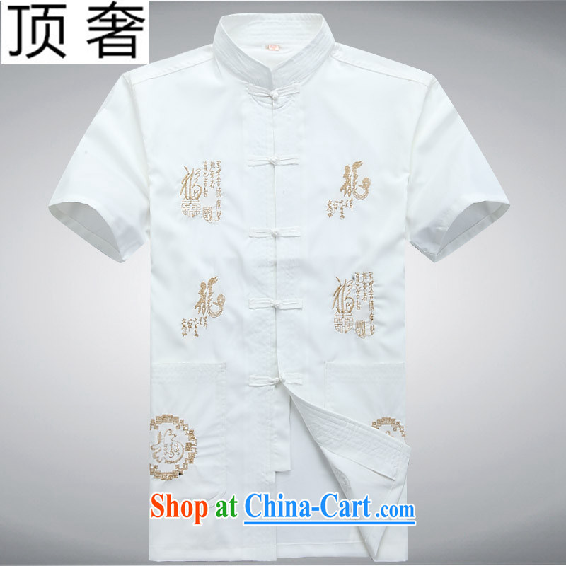 Top Luxury Tang mounted 2015 new middle-aged and older short-sleeved Chinese men summer Chinese national costumes With Grandpa practitioners serving the Chinese Tang is solid white T-shirt Kit 190