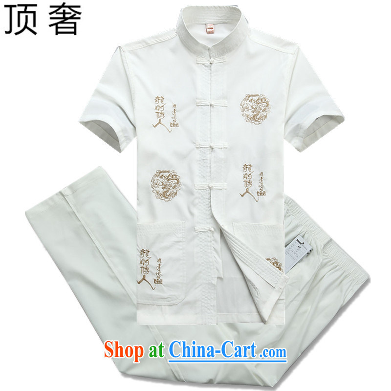 Top Luxury 2015 new summer men's short-sleeved Chinese male T shirts, for China wind national clothing leisure half sleeve male white Kit 190
