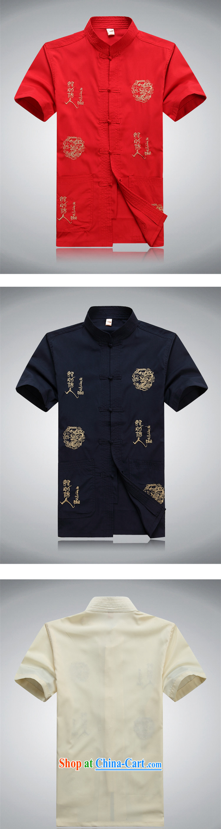 Top Luxury loose version short-sleeve kit 2015 men's short-sleeved short summer load in older Chinese package China wind, served with his father, and for T-shirt dark blue package 190 pictures, price, brand platters! Elections are good character, the national distribution, so why buy now enjoy more preferential! Health