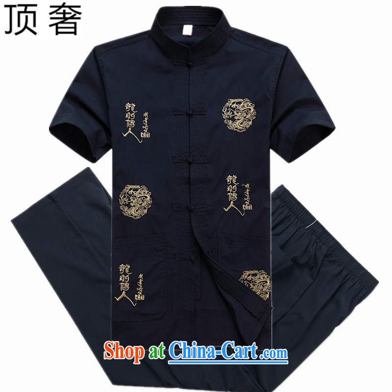 Top Luxury loose version short-sleeve kit 2015 men's short-sleeved short summer load in older Chinese package China wind, served with his father, and for T-shirt dark blue Kit 190