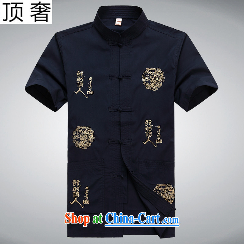 Top Luxury loose version short-sleeve kit 2015 men's short-sleeved short summer load in older Chinese package China wind, served with his father and a collared T-shirt dark blue package 190, and with the top luxury, and, on-line shopping