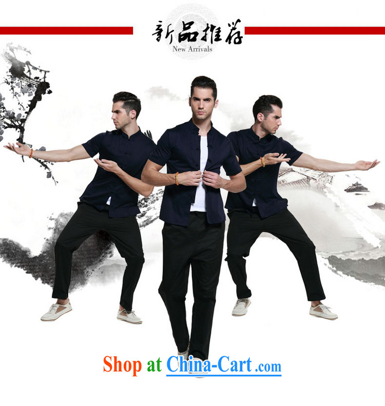 cool ocean 2015 spring new, men's short pants China wind pants and cotton Chinese ethnic clothing loose version Elastic waist straight and comfortable black 43/185 pictures, price, brand platters! Elections are good character, the national distribution, so why buy now enjoy more preferential! Health