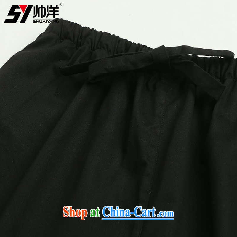 cool ocean 2015 spring New Men's short pants Chinese style trousers and cotton Chinese Dress relaxed version Elastic waist straight and comfortable black 43/185, cool ocean (SHUAIYANG), online shopping