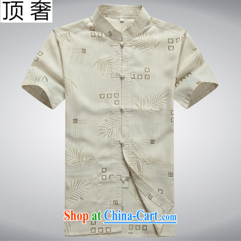 The top luxury 2015 new summer middle-aged men with short T-shirt Chinese wind T-shirt elderly Chinese-tie shirt short-sleeved men's cotton the Chinese men's beige 190