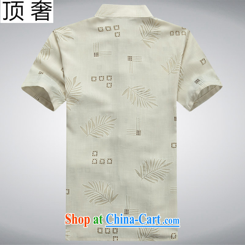 The top luxury 2015 new summer middle-aged men with short T-shirt Chinese wind shirt older persons Chinese-tie shirt short-sleeved men's cotton the Chinese men's beige 190, the top luxury, shopping on the Internet