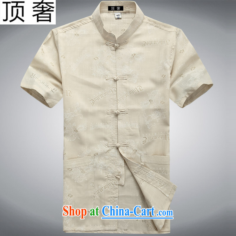 Top Luxury men Chinese men's short-sleeve China wind T-shirt Chinese-tie shirt summer leisure exercise clothing cotton, the Commission for national costumes with Grandpa half sleeve male beige 190