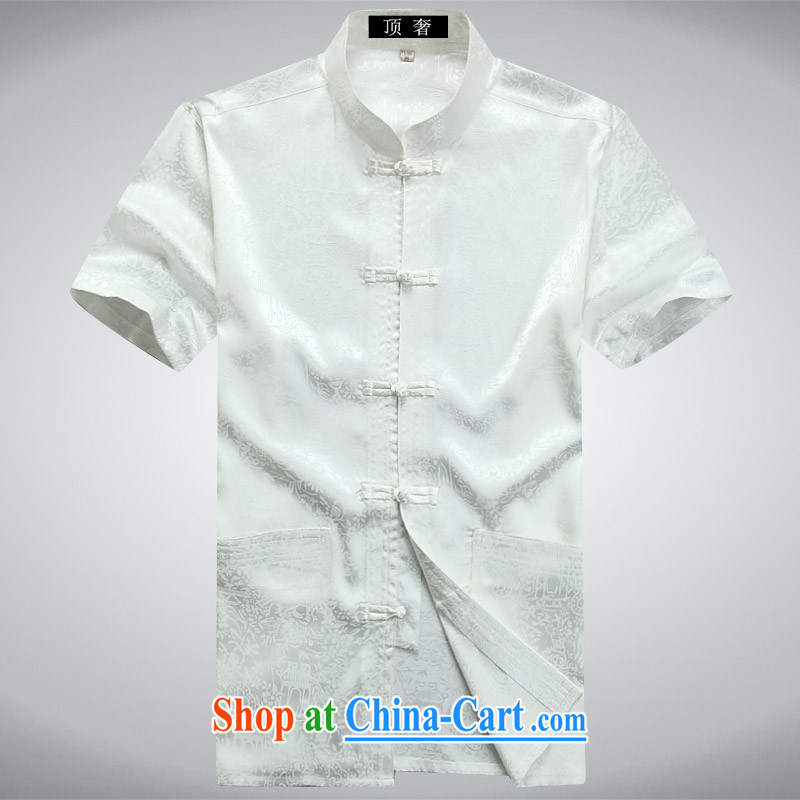 Top luxury Chinese men and 2015 new, Mr Ronald ARCULLI, older Chinese short-sleeved men and Chinese Han-loaded Dad jogging exercise clothing, for Chinese-tie shirt Red Kit 190 pictures, price, brand platters! Elections are good character, the national distribution, so why buy now enjoy more preferential! Health
