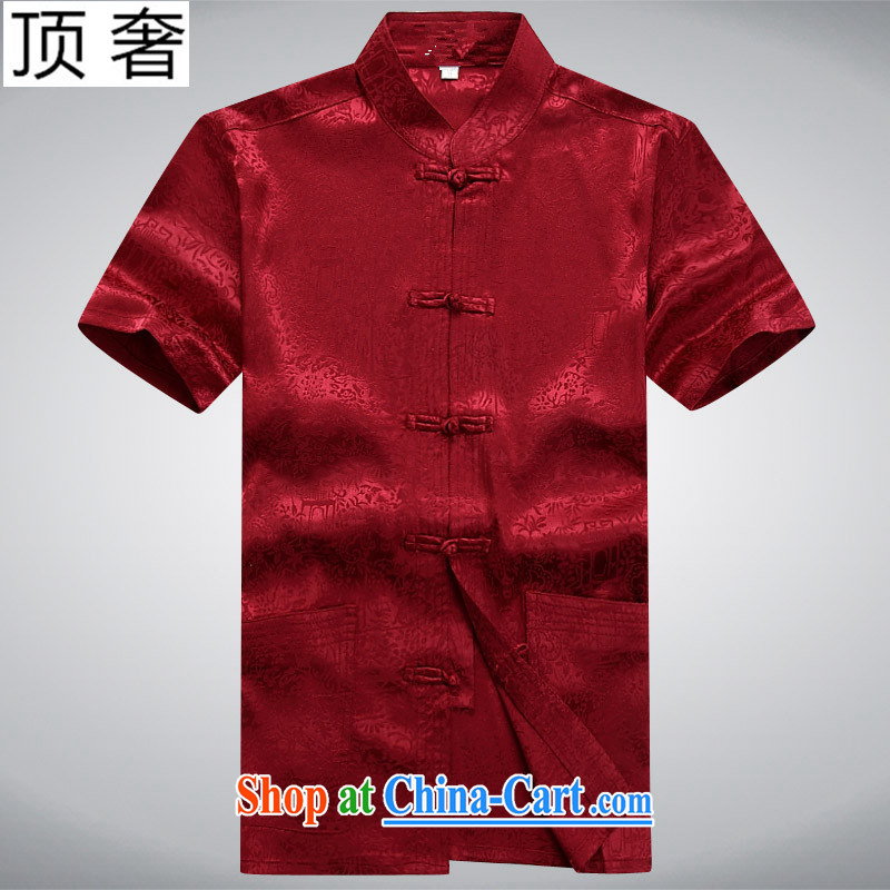 Top luxury Chinese men and 2015 new, Mr Ronald ARCULLI, older Chinese short-sleeved men and Chinese Han-loaded father morning exercise exercise clothing, for Chinese-tie shirt red package 190, the top luxury, shopping on the Internet