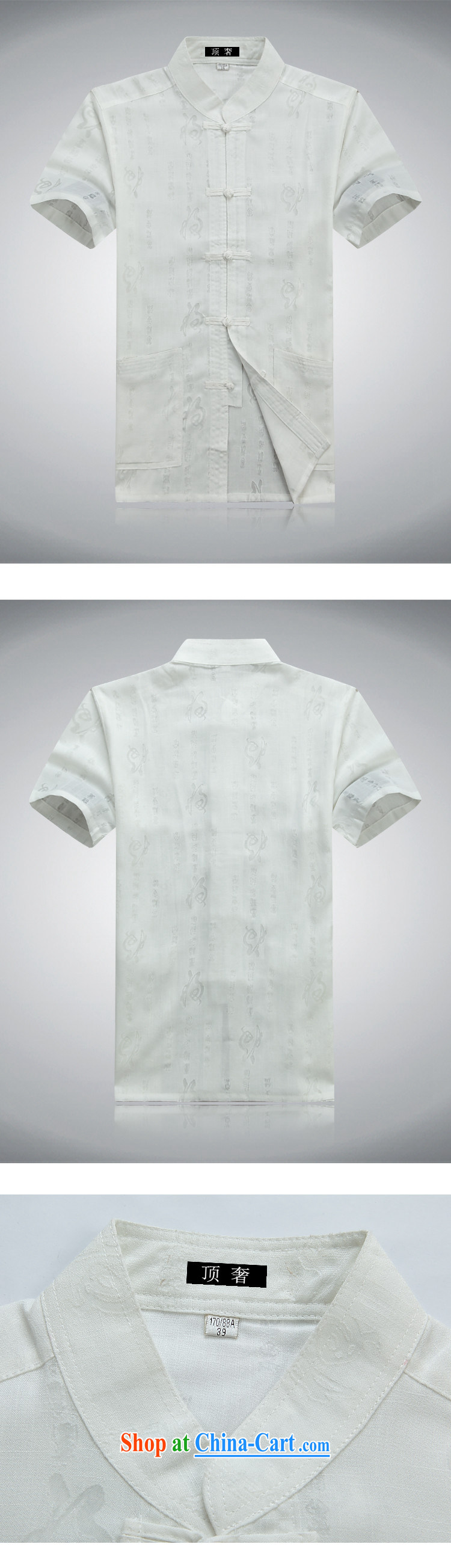 Top luxury Chinese short-sleeve kit 2015 new summer men's short-sleeved Chinese summer T-shirt, older men's cotton Ma Kit Chinese linen shirt beige 190 pictures, price, brand platters! Elections are good character, the national distribution, so why buy now enjoy more preferential! Health