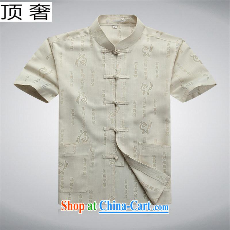 Top luxury Chinese short-sleeve kit 2015 new summer men's short-sleeved Chinese summer T-shirt, older men's cotton Ma Kit Chinese linen shirt beige 190