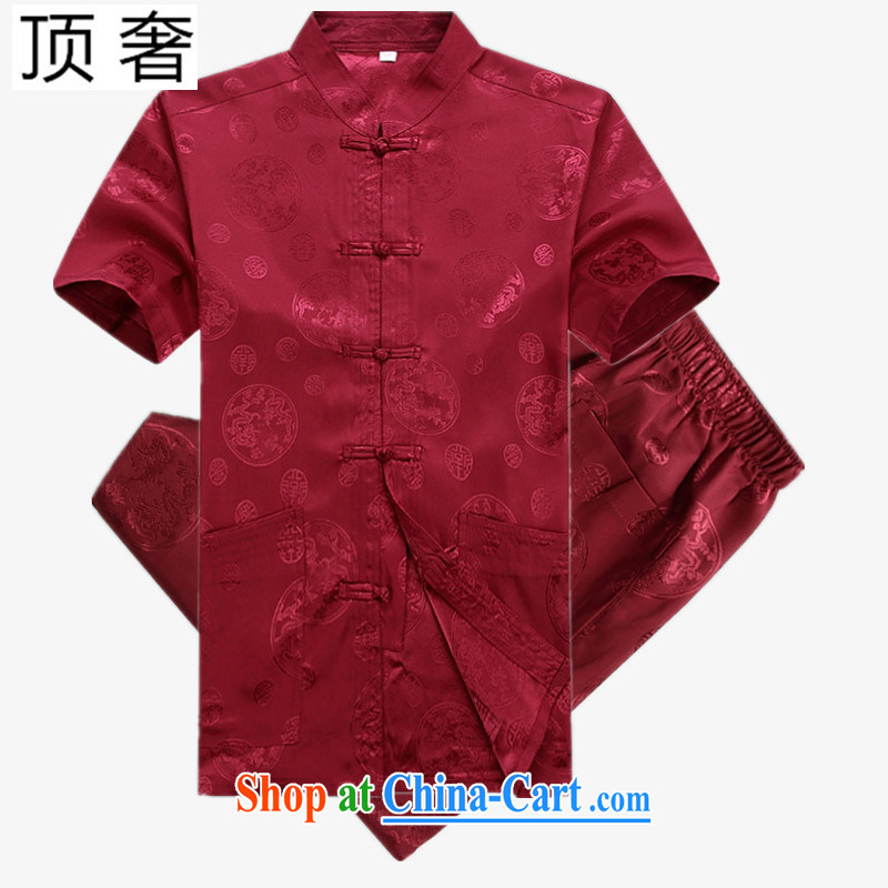 Top Luxury 2015 new festive men's short-sleeved Chinese T-shirt business casual Chinese men and a short-sleeved summer wear dark blue male, for China, Han-red kit 190