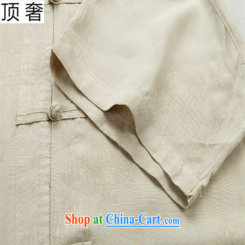 Top Luxury 2015 new, older men with short T-shirt with short sleeves in summer elderly Chinese men's summer national costumes of China wind shirt white 190, and with the top luxury, shopping on the Internet