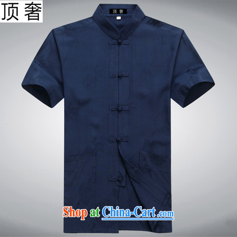 Top Luxury     ��2015 new summer in older Chinese men and a short-sleeved Chinese-tie Han-tang men jogging leisure practitioners serving Nepal T-shirt dark blue 190