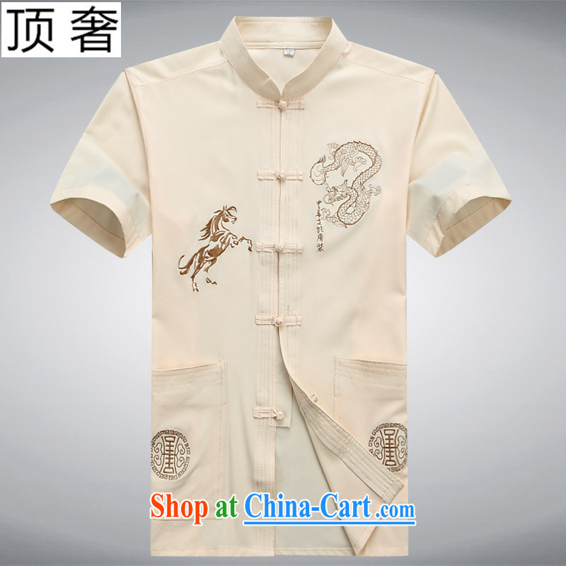 Top Luxury smock short-sleeved 2015 New Men's summer with the older Chinese short-sleeve XL Ethnic Wind Han-male Chinese Dragon Chinese father with light beige 175