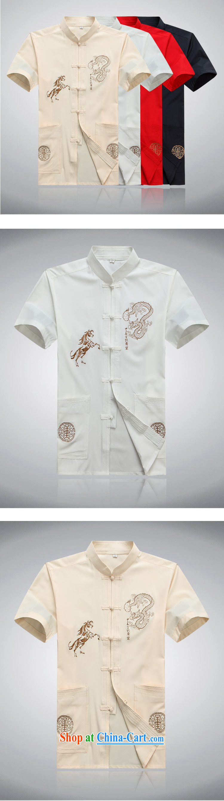 Top luxury Chinese men's half sleeve 2015 new, for Chinese men and a short-sleeved shirt improved Han-Chinese wind father with the fertilizer and embroidery Tai Chi uniforms red 190 pictures, price, brand platters! Elections are good character, the national distribution, so why buy now enjoy more preferential! Health