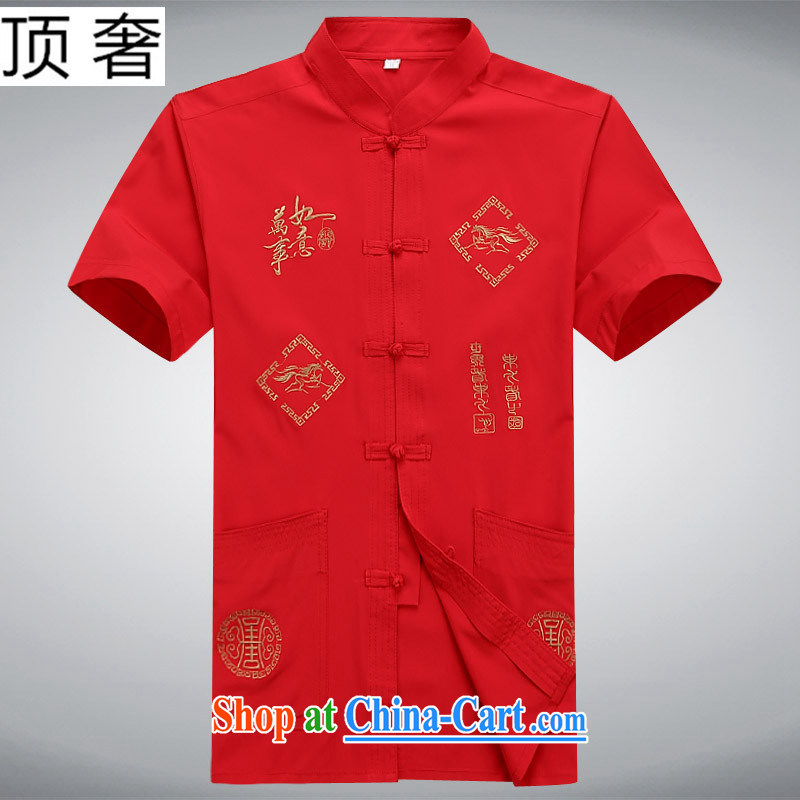 Top Luxury 2015 new middle-aged and older men and a short-sleeved Chinese father with anti-wrinkle relaxing the collar male Chinese-buckle Tang replace short sleeved T-shirt red 190