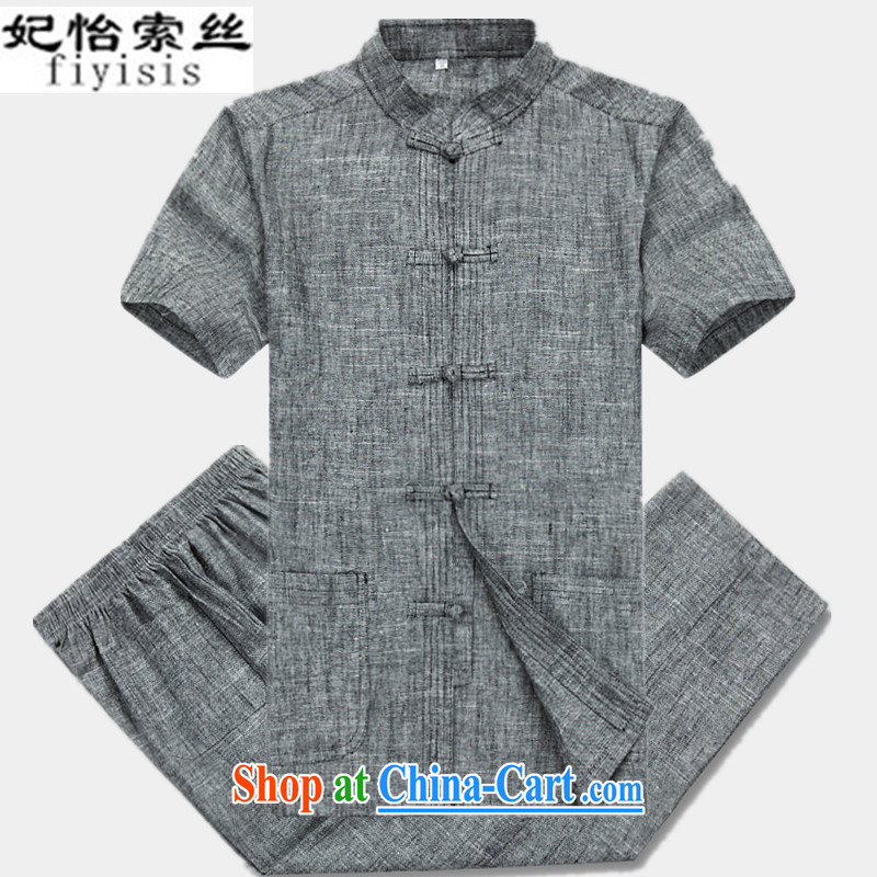 Princess Selina CHOW in Chinese short-sleeve kit 2015 and new youth, for business and leisure-tie China wind linen national costume, older Chinese Kit dark gray Kit 190