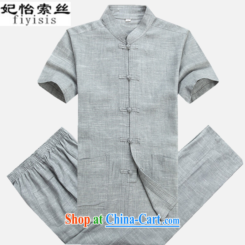 Princess Selina CHOW in men's Chinese men's short-sleeved Chinese Kit spring and summer older persons in Kung Fu uniforms linens jogging service China wind-tie men's short-sleeved Tang with light gray Kit 175