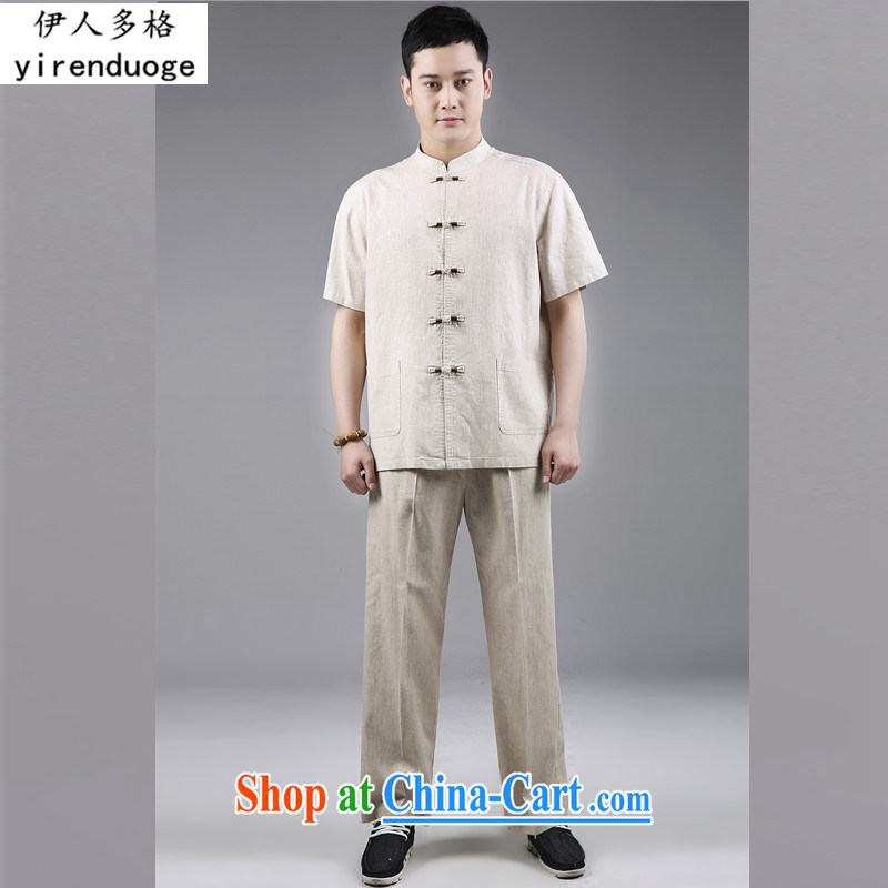 Of the more than 2015 men's Tang is a short-sleeved summer kit, older men and Chinese Chinese Ethnic Wind cynosure serving Grandpa loaded beige 185_54