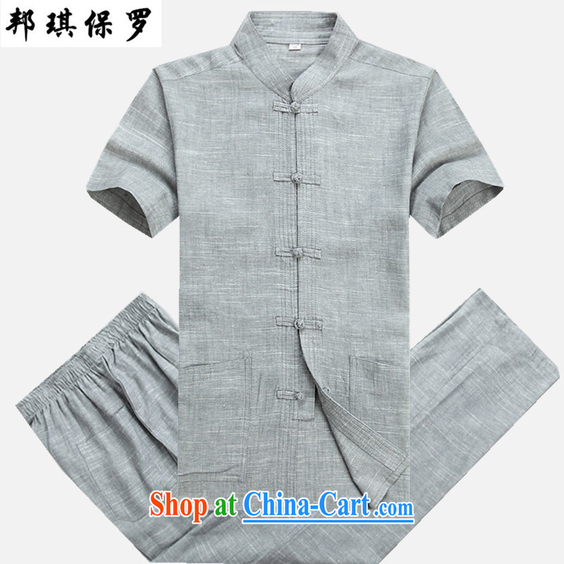 Bong-ki Paul summer thin linen cotton Tang replacing kit men new t-shirt short-sleeved Tai Chi's father served with national costumes China wind 8056 _light gray Kit 190