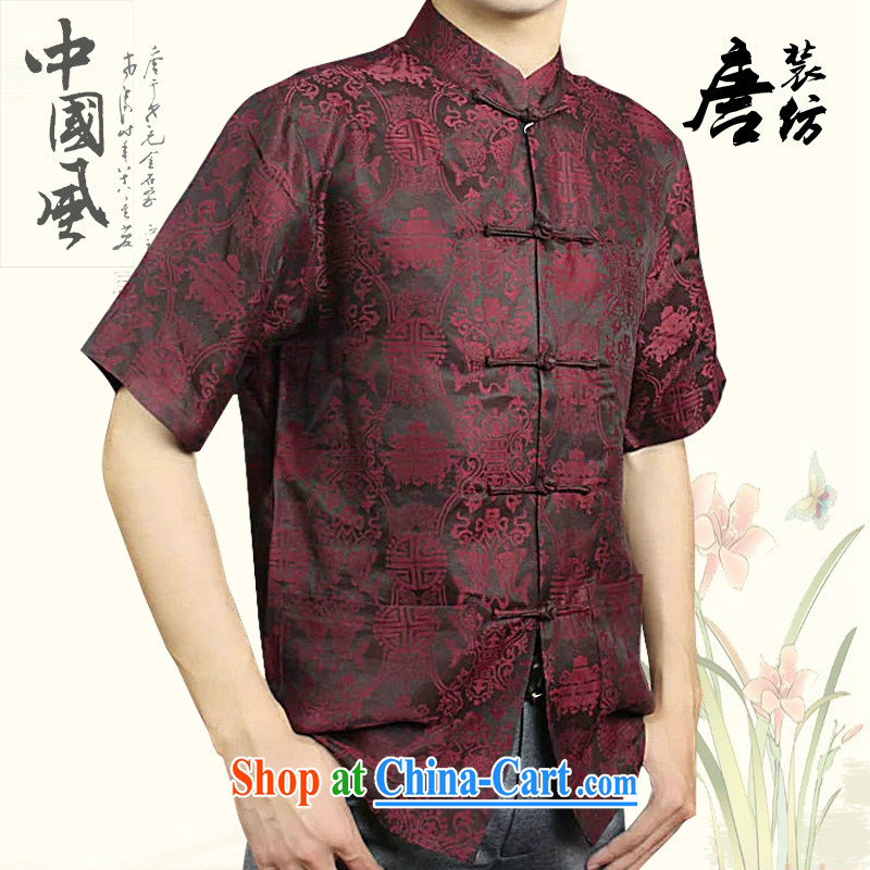 Federal Bob poetry short-sleeved Chinese men and 2015 summer new Chinese wind sauna silk Chinese elderly in Hong Kong with his father by replacing high-end silk Tang red 190
