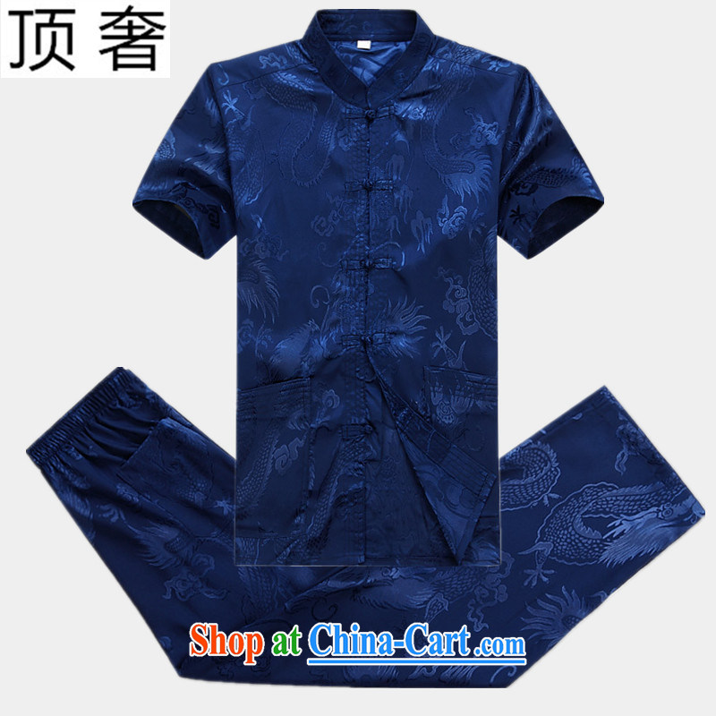Top Luxury 2015 new middle-aged and older summer Chinese male Kit Chinese dragon men's XL father Tang is the charge-back short sleeve fitted T-shirt dark blue Kit 185