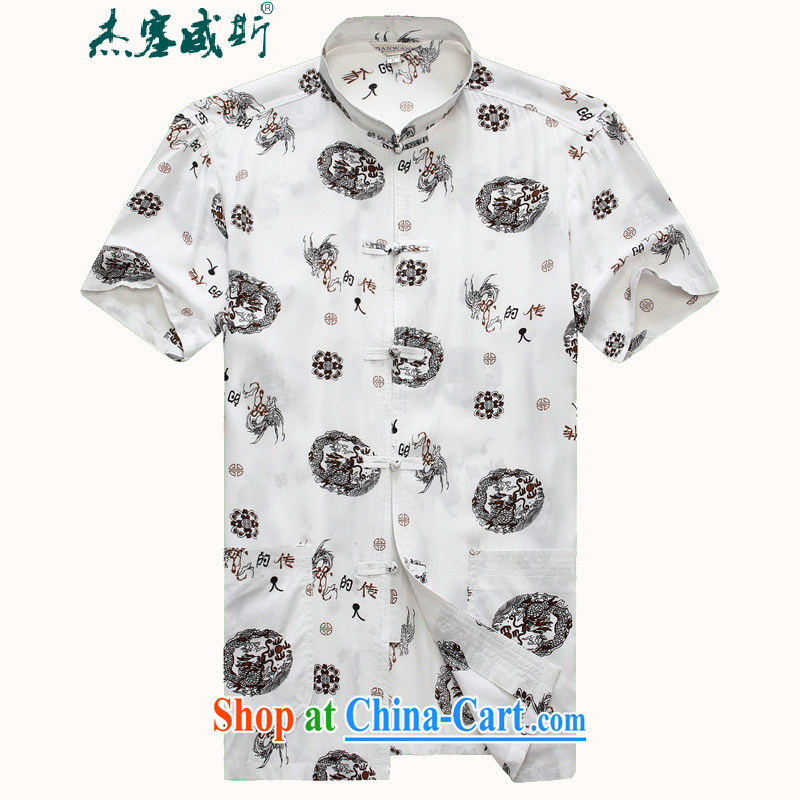 Jessup, new men's summer improved small, stamp duty for short-sleeved short shirt with white 185