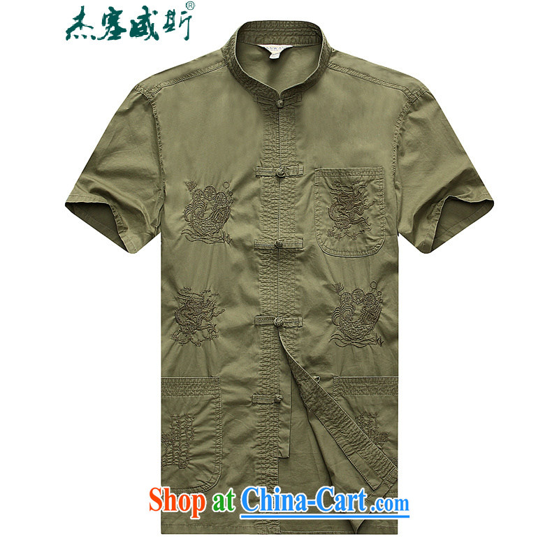 Jessup, new men's summer, apply for manual tie embroidered short sleeved T-shirt with short pickles color 185