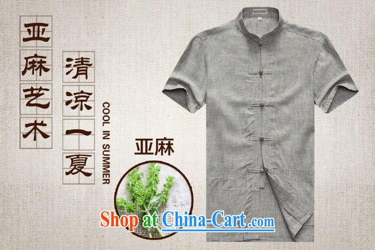 Jessup, new men's summer wear a solid color cotton MA, for manual for short-sleeved shirt with short gray 170 pictures, price, brand platters! Elections are good character, the national distribution, so why buy now enjoy more preferential! Health
