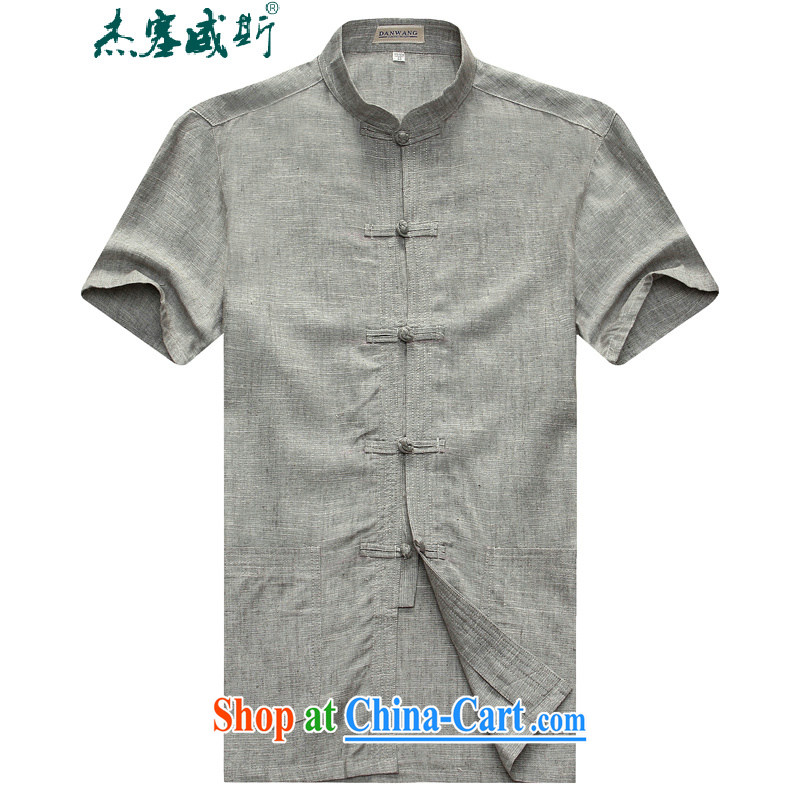 Jessup, new men's summer Solid Color cotton MA, for manual for short-sleeved shirt with short gray 170