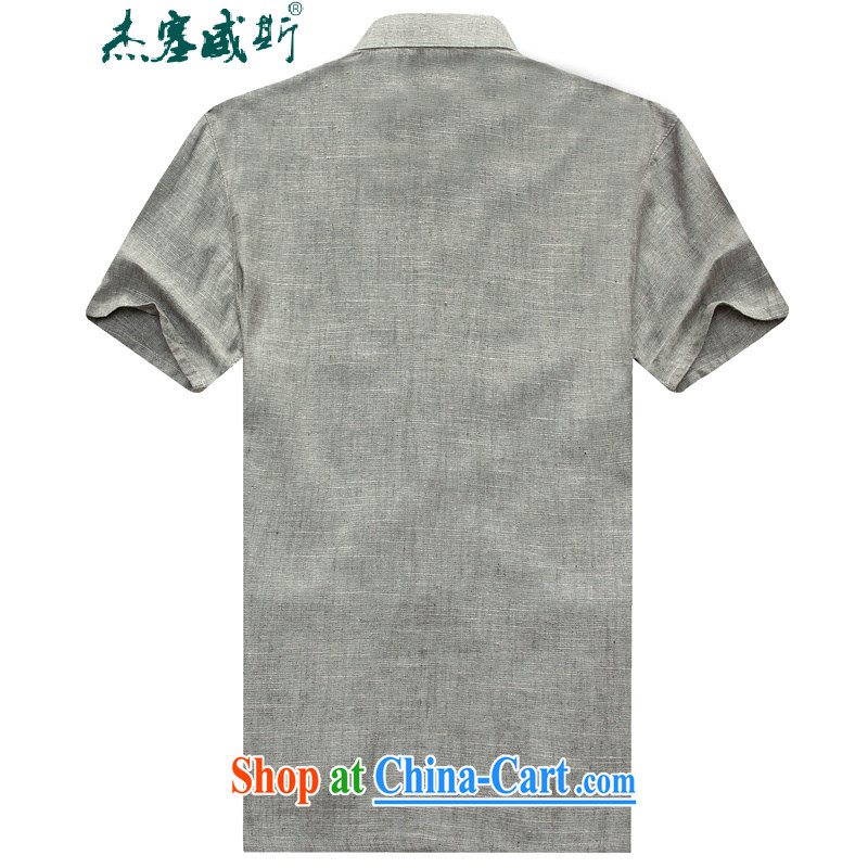 Jessup, new men's summer solid-colored cotton, the Commission for manual for short-sleeved shirt with short gray 170, Jessup, and shopping on the Internet