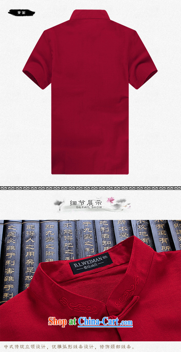 the Lhoba people sprawl, spring and summer linen Cotton Men Chinese men and a short-sleeved Chinese wind T-shirt Chinese-tie shirt summer elegant white 190/XXXL pictures, price, brand platters! Elections are good character, the national distribution, so why buy now enjoy more preferential! Health
