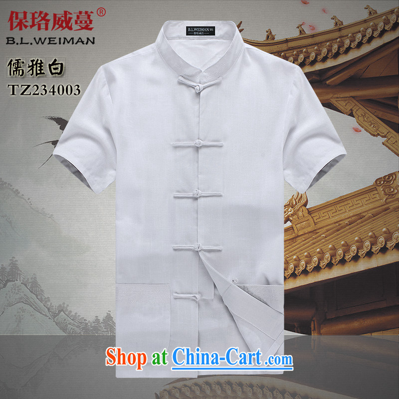 the Lhoba people sprawl, spring and summer linen Cotton Men Chinese men and a short-sleeved Chinese wind T-shirt Chinese-tie shirt summer elegant white 190/XXXL