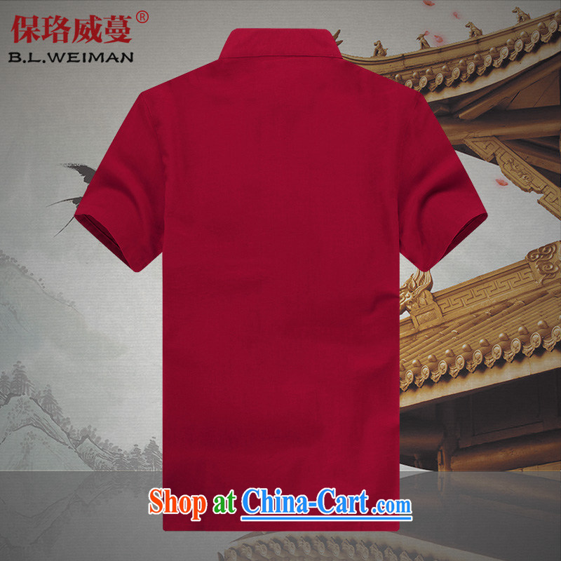 the Lhoba people sprawl, spring and summer linen Cotton Men Chinese men and a short-sleeved Chinese wind T-shirt Chinese-tie shirt summer elegant white 190/XXXL, the Lhoba people, evergreens (B . L . WEIMAN), online shopping