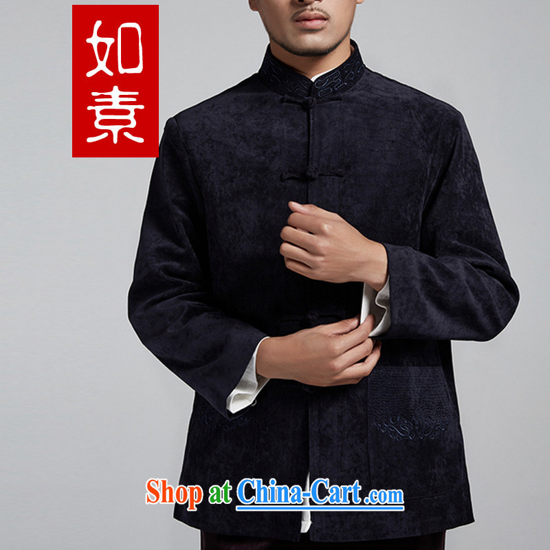 such as arts and literature of young and middle-aged Chinese men fall and winter with a lined jacket 3225 dark blue 55 XL