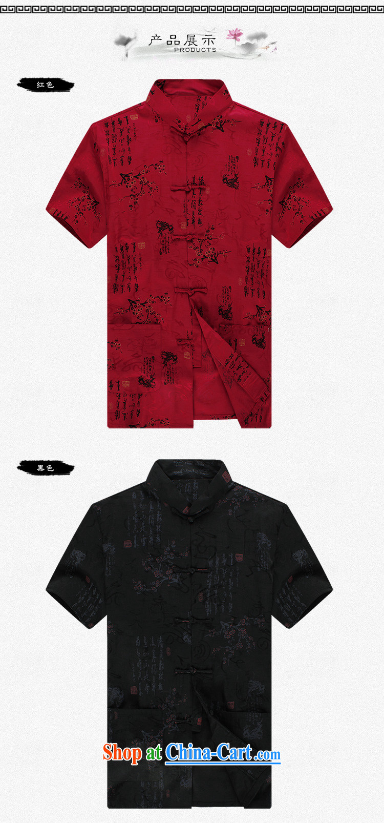 the Lhoba people, spreading Chinese wind-tie men's Chinese shirt and short-sleeved damask silk cotton shirt men's summer red 190/XXXL pictures, price, brand platters! Elections are good character, the national distribution, so why buy now enjoy more preferential! Health