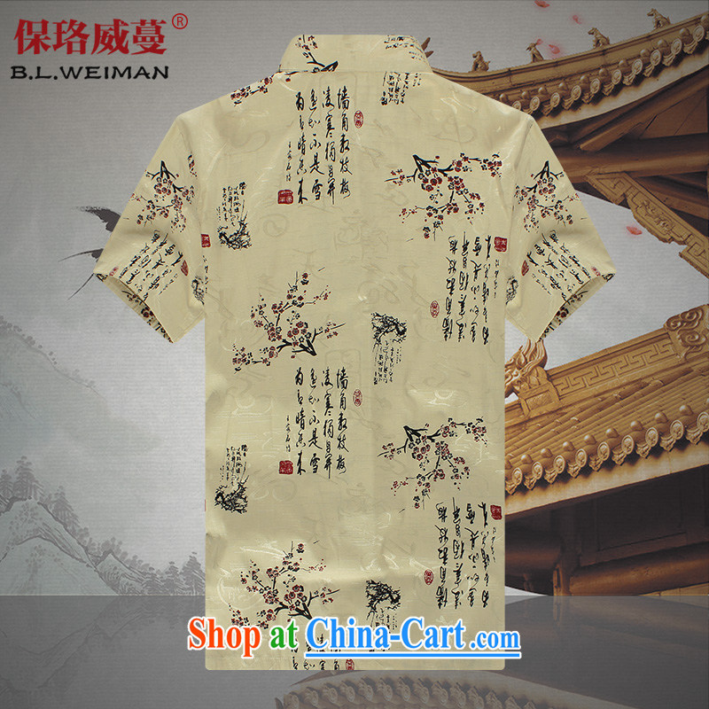 the Lhoba people, spreading Chinese wind-tie men's Chinese shirt and short-sleeved damask silk cotton shirt men's summer red 190/XXXL, the Lhoba people, evergreens (B . L . WEIMAN), online shopping