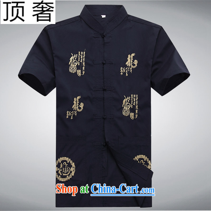 The top luxury?2015 new, older persons in short summer load short-sleeved T-shirt Chinese men and summer national costumes of China wind shirt short-sleeved men's Blue Kit Dark Blue Kit 185
