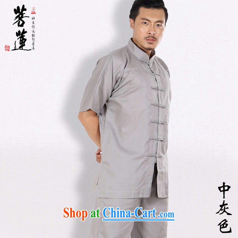 Bodhi-lin linen cotton men and women the commission autumn summer, Tai Chi, serving short-sleeved Nepal retreat morning martial arts practitioners performing service gray L, pursued Lin, shopping on the Internet