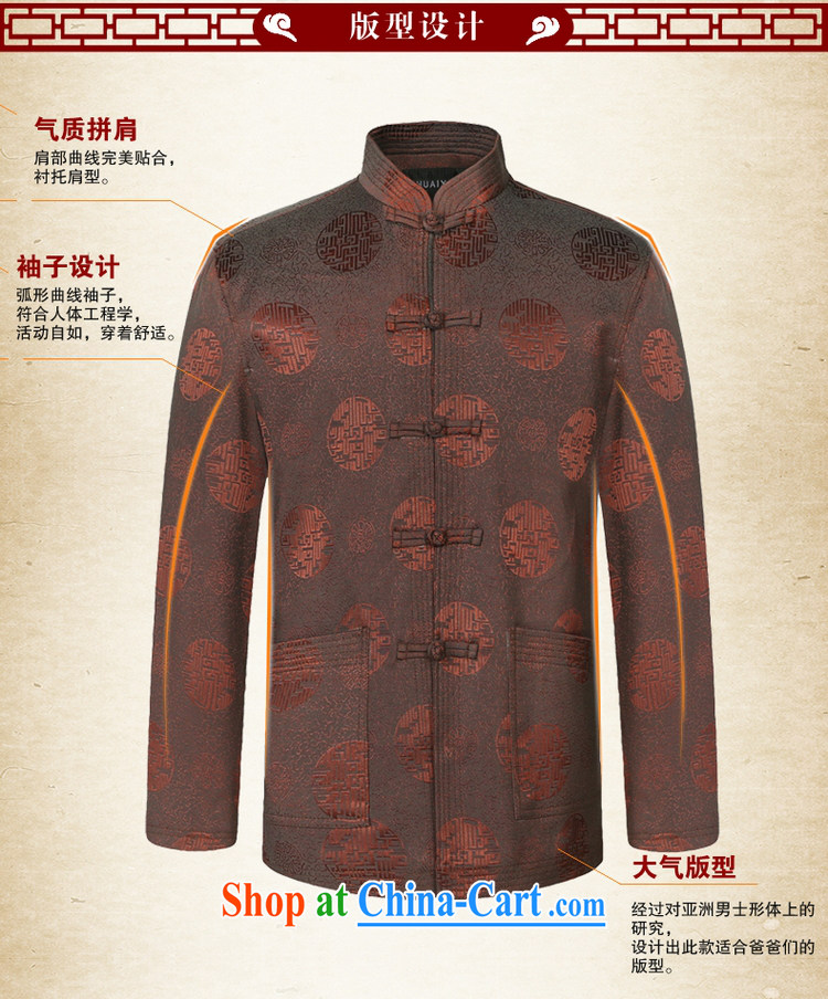 cool ocean New Men Tang jacket spring jacket, older men and Chinese clothing Chinese style dress Chinese festive celebrations in gifts older male wine red 185 pictures, price, brand platters! Elections are good character, the national distribution, so why buy now enjoy more preferential! Health