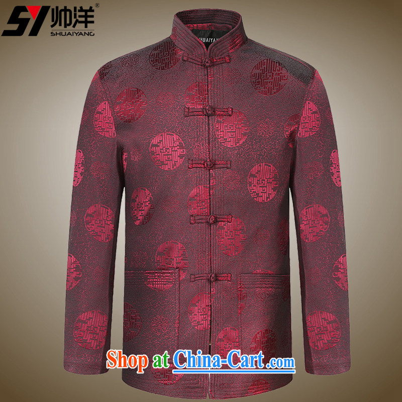 cool ocean New Men Tang jacket spring jacket, older men and Chinese clothing Chinese style dress Chinese festive celebrations in gifts older men's wine red 185, cool ocean (SHUAIYANG), online shopping