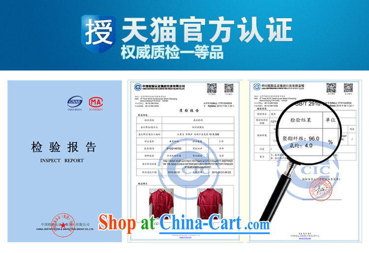 cool ocean 2015 new ultra-thin men's Tang with long-sleeved T-shirt Chinese style shirt and Chinese shirt and T-shirt solid wine red 41/175 pictures, price, brand platters! Elections are good character, the national distribution, so why buy now enjoy more preferential! Health