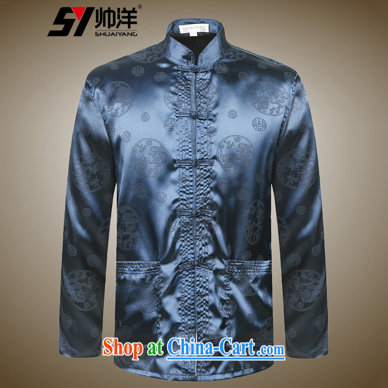 cool ocean 2015 new ultra-thin men's Chinese long-sleeved T-shirt Chinese style shirt and Chinese shirt men's solid T-shirt wine red 41/175, cool ocean (SHUAIYANG), on-line shopping