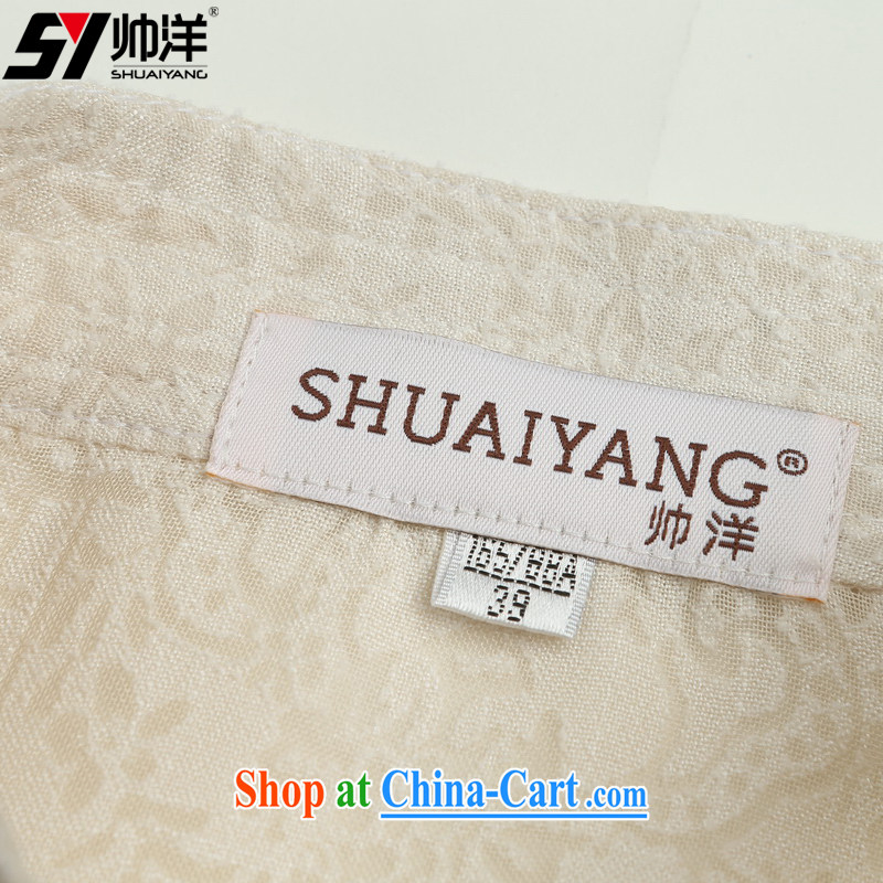 cool ocean new male Chinese T-shirt with short sleeves the River During the Qingming Festival Chinese men's shirts summer China wind clothing men and white 41/175, the Ocean (SHUAIYANG), shopping on the Internet