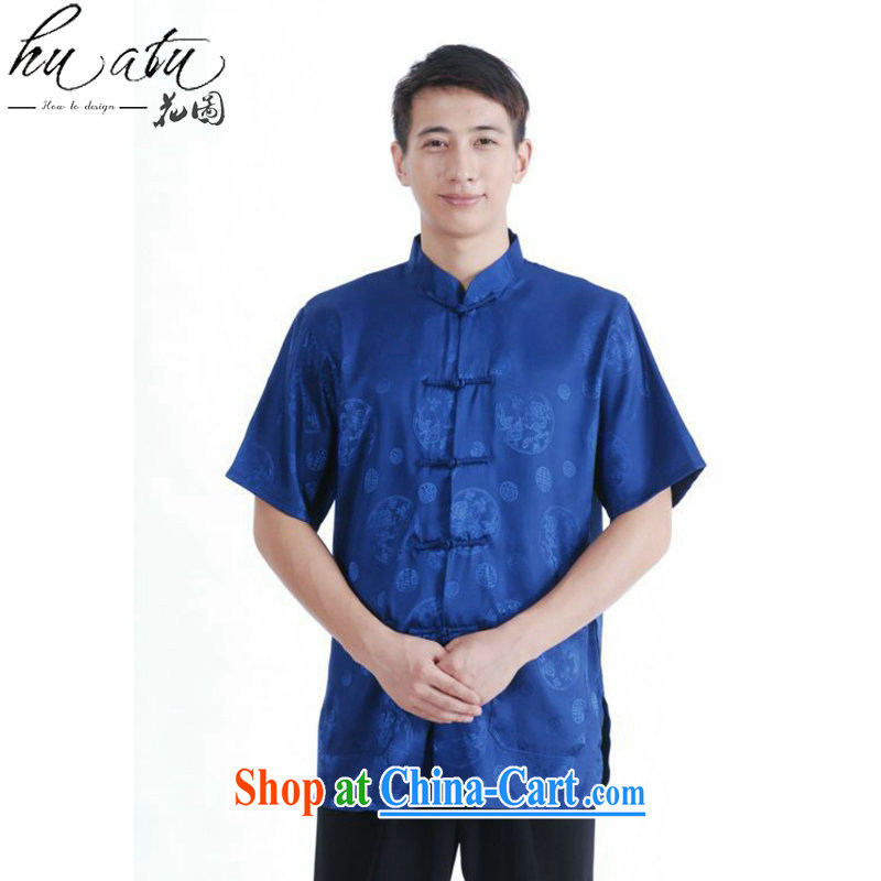 spend the summer with new Chinese men's 9 has the Chinese improved, for the hard-pressed Solid Color short-sleeved men's Chinese T-shirt M XXXL 2066