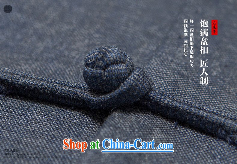 Take Your Excellency's wind cotton great Chinese men Chinese Ethnic Wind leisure-wear clothing and retro jacket blue-gray jumbo (XL) pictures, price, brand platters! Elections are good character, the national distribution, so why buy now enjoy more preferential! Health