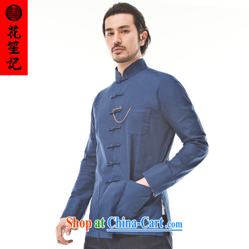 Take Your Excellency's wind cotton great Chinese men's Chinese Ethnic Wind leisure-wear clothing and retro jacket blue-gray jumbo (XL), take note his Excellency (HUSENJI), online shopping