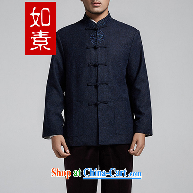 As of new Chinese middle-aged and young retro jacket coat XL with lining 3224 dark blue XL