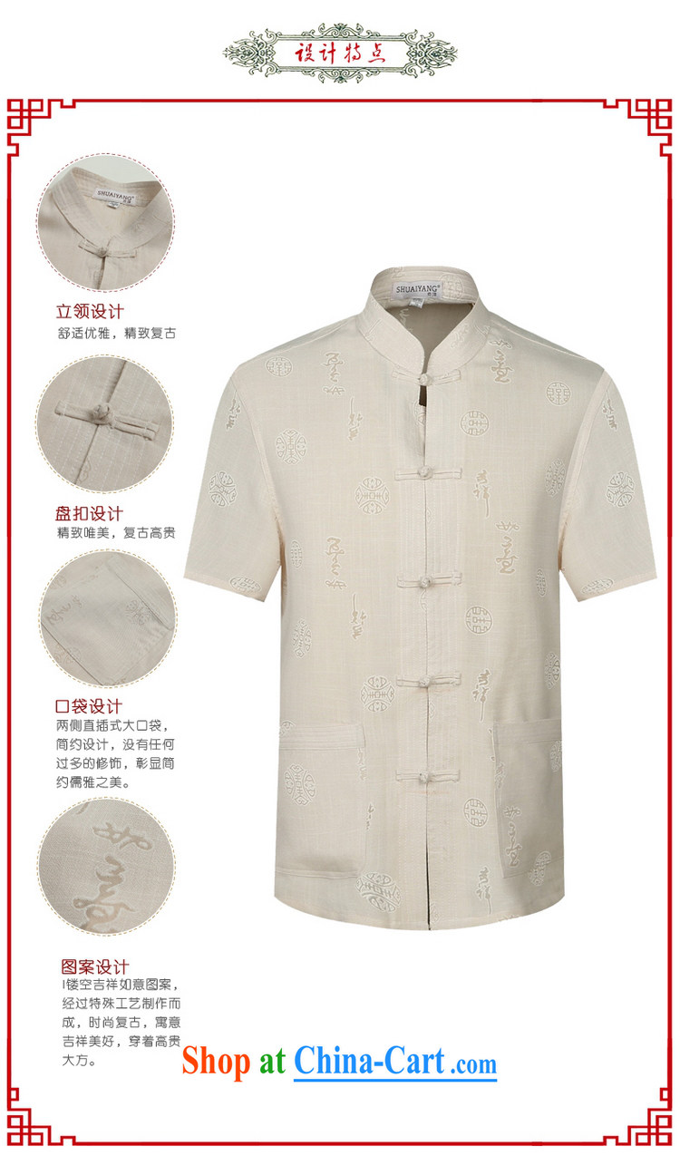 cool ocean 2015 New Men's Tang with a short-sleeved T-shirt auspicious Ruyi biological air-boy shirt China wind shirt white 43/185 pictures, price, brand platters! Elections are good character, the national distribution, so why buy now enjoy more preferential! Health